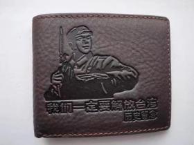 真皮疯马皮文艺复古男士牛皮钱包¥003