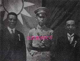 1930年代初上海三要人:市长张群警备司令熊式辉和交涉员徐谟