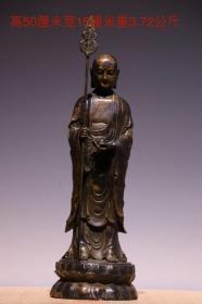 紫铜铸造地藏王,做工精细,造型别致,开脸端正,慈眉善目,品相完好,包浆浑厚,尺寸如图
