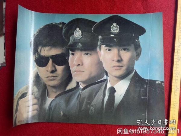7张四大天王刘德华海报挂画明星画合售