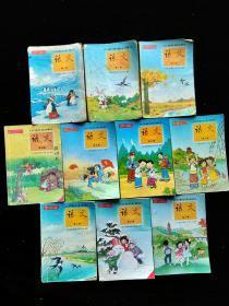 90后2000年人教版怀旧老课本九年义务教育五年制小学教科书语文全套10册合售,全彩版,实物