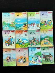 2000年后九年义务教育六年制小学语文课本全套