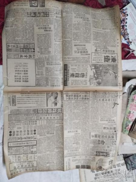 民国29年。新闻报