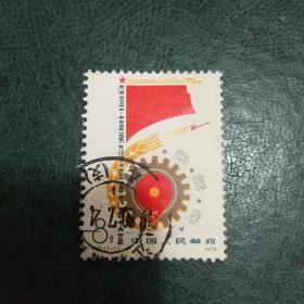 【邮票:老纪特 文革票 编号票 JT票】J31