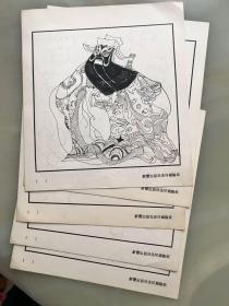 新蕾出版社画稿一组,稿纸正反面均已画!!