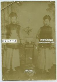 清代1905年左右日俄战争时期的东北满族女子二人合影老照片