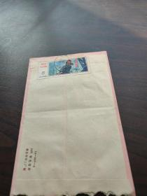 实寄封 一封  带全国工业学大庆会议邮票一枚