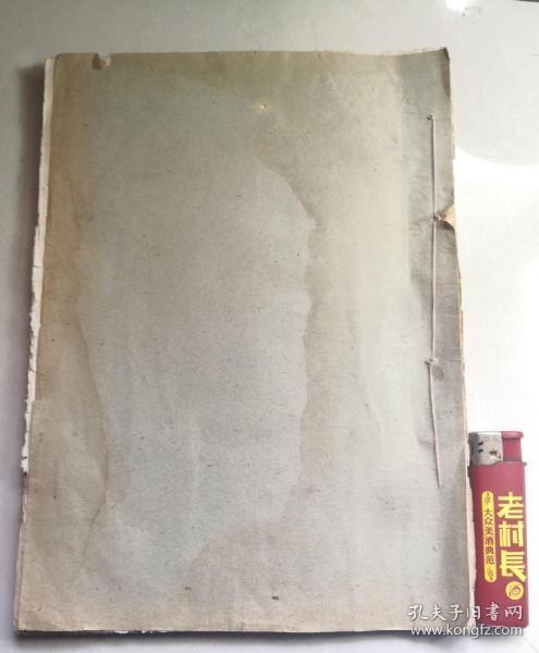 南通县通州高等小学校刊(大概1925年)啊4