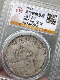 古钱币。。。。