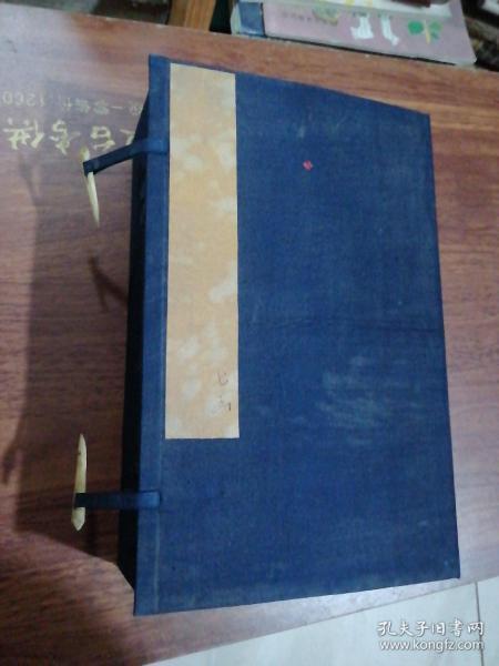 老线装书旧函套1个、25.5X16.5X8CM