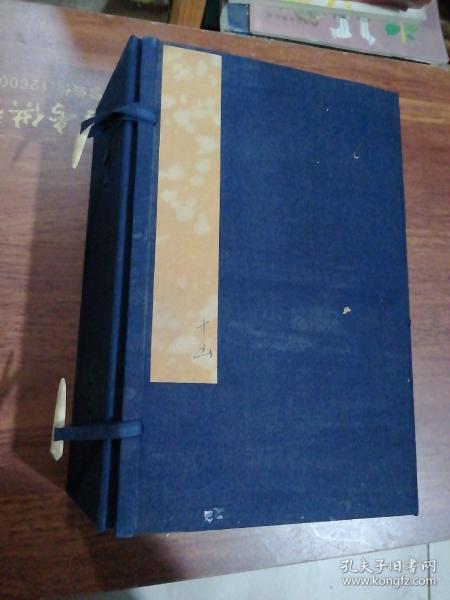 老线装书旧函套1个、25.5X16.5X8.8CM