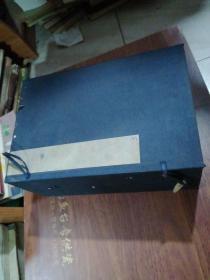 老线装书旧函套1个、27.5X18.5X11.5CM