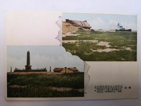 天津老明信片,民国时期塘沽大沽口炮台
