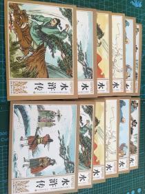 中国四大古典文学名著连环画:水浒传连环画·收藏本套装共12册