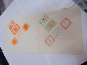 商标:安溪茶标.乌龙标两张合售(壹两庄标.汕头市干鲜果付食品公司)(图边有破,边上有几点空,品相以图片准)