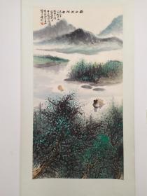 广东画家,大师级人物黎雄才3尺山水——抚仙湖写生