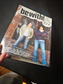 买满就送  日本摇滚组合Bz 宣传册之  N.64  松本孝弘 稻叶浩志