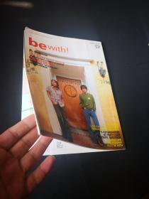 be with!  日本摇滚组合Bz 宣传册之 N.57 松本孝弘 稻叶浩志