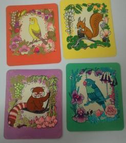 1977年历卡片一套4张