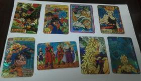 七龙珠闪卡卡片8张