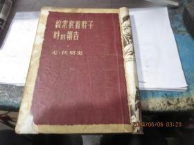 文学书籍          绞索套着脖子时的报告 ,存于楼下西墙书架二*4