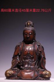 紫铜鎏金掐银丝观音,做工精细,造型别致,开脸端正,慈眉善目,包浆浑厚,尺寸如图