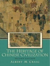 【包顺丰】The Heritage of Chinese Civilization,《中华文明的传承》,又译为:《哈佛极简中国史》,Albert M. Craig(著),2006年修订版,平装,珍贵历史参考资料 !
