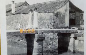 """民国老照片:民国浙江宁波——余姚郭姆村——""""郭姆桥"""""""