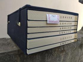 低价出售《康熙内乡县志》限量发行1000套第961套!巨厚!白宣纸精印!书页檀香味浓郁,防虫蛀。