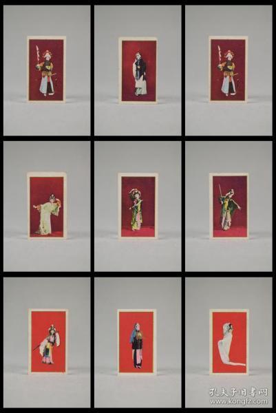 民国古董收藏品古典戏剧民俗烟画烟卡烟牌64张包邮赠船主铁皮烟盒