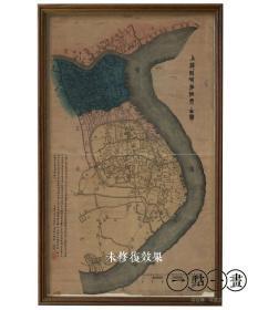 上海县城厢租界全图(复印件)(1884[光绪十年];根据1875年绘制的地图修订。中国地区是黄色的,法国是红色的,英国是蓝色的,美国是橙色;尺寸:100x60cm)