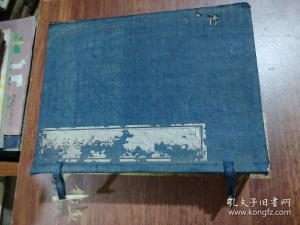 老线装书旧函套1个寒松堂全集、23X17.5X6CM
