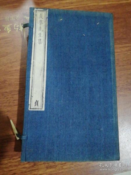 老线装书旧函套1个夏峯先生集、27X16X3CM