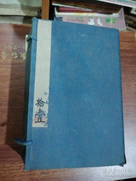 老线装书旧函套1个、28X18X9CM