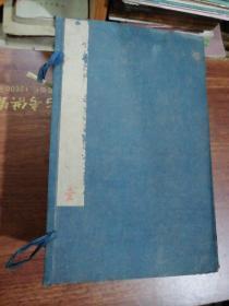 老线装书旧函套1个、28X18X11CM