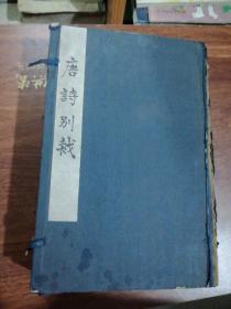 老线装书旧函套1个、28X18.5X7CM