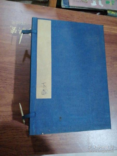 老线装书旧函套1个、24.5X17X6.5CM