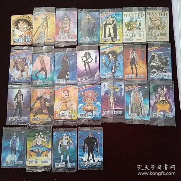 航海王卡 典藏版 25张(无重复)