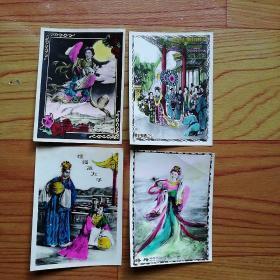 老卡片 年画照片  贵妃醉酒,嫦娥奔月,狸猫换太子,洛神,4张