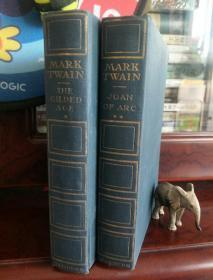 JOAN OF ARC(圣女贞德) THE GILDED AGE(镀金时代) MARK TWAIN  马克吐温 毛边已裁 顶端刷金