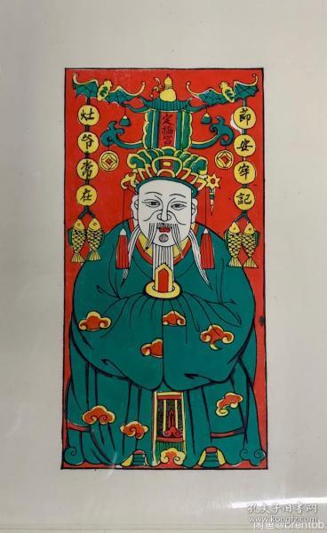 苏州桃花坞木刻木版年画宣传画灶王非遗门神财神套色过年春节特卖