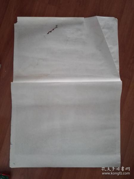 保老保真年画:李自成(1978年一版1979年二印)年画2开崔森林画 山东人民出版社出版