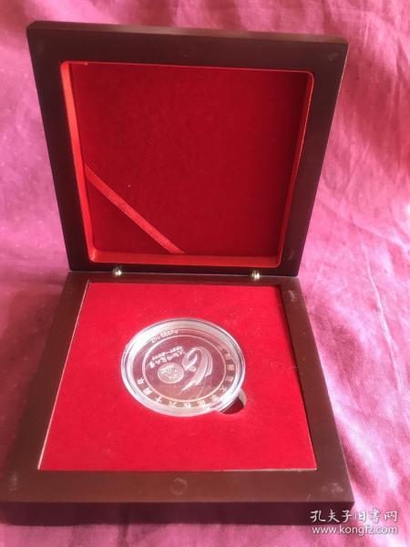 纪念章 (纯银1盎司):沈阳师范大学建校六十周年纪念