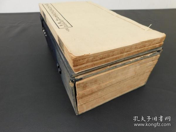 「北京人文科学研究所蔵书目录 正续」10册