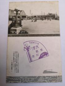 天津老明信片。民国时期老龙头火车站。