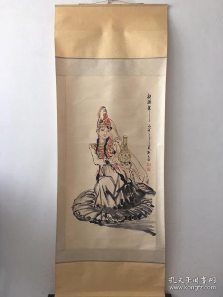 宣纸手绘字画刘文西