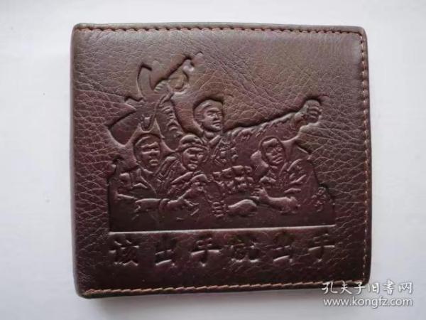真皮疯马皮文艺复古男士牛皮钱包¥002