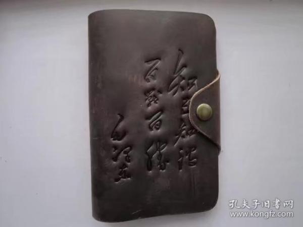 真皮疯马皮文艺复古男士牛皮钱包¥008