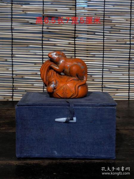 清代朱砂发财鼠,造型独特,寓意黄金万两,保存完整!