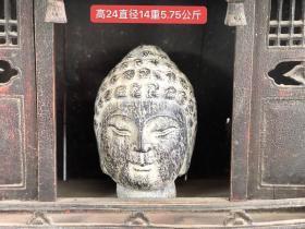 明代代青石释迦摩尼佛像首,开脸端庄慈祥,明显的明代做工,自然包浆,岁月痕迹明显,包老!